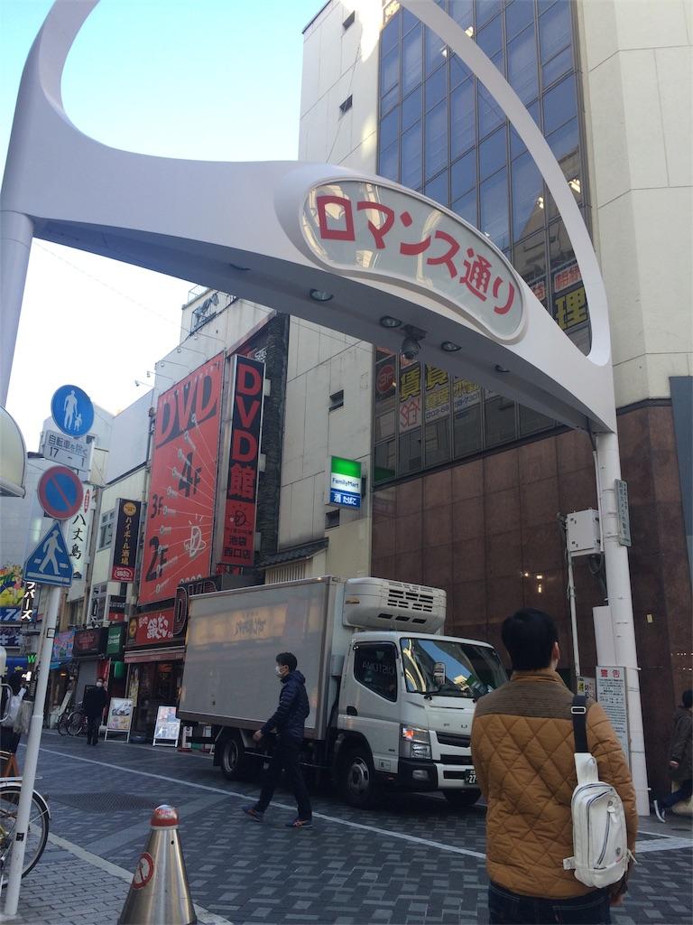 f:id:ichigoichie-tw:20170213130845j:image