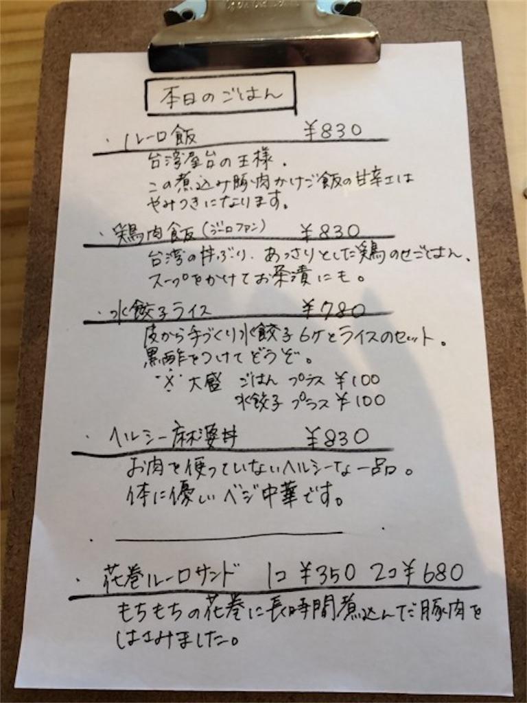f:id:ichigoichie-tw:20170330015056j:image