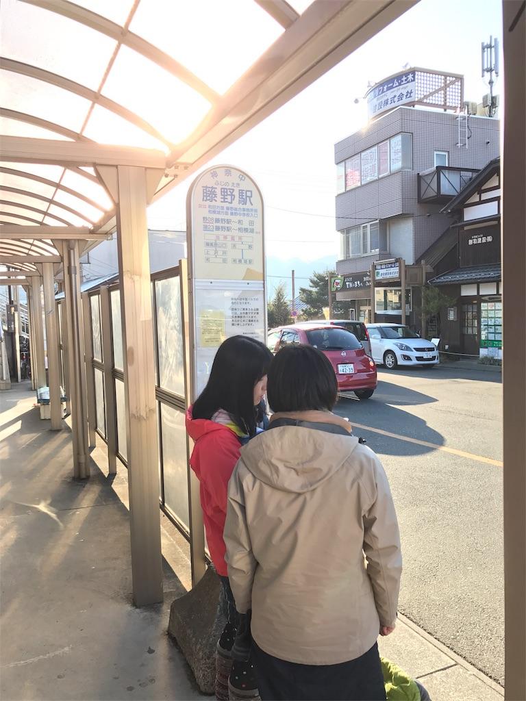 f:id:ichigokiwinassy:20170513174637j:image