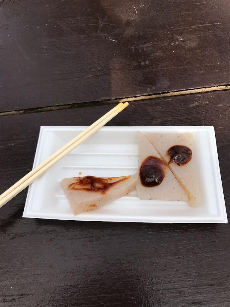 f:id:ichigokiwinassy:20170514015823j:image