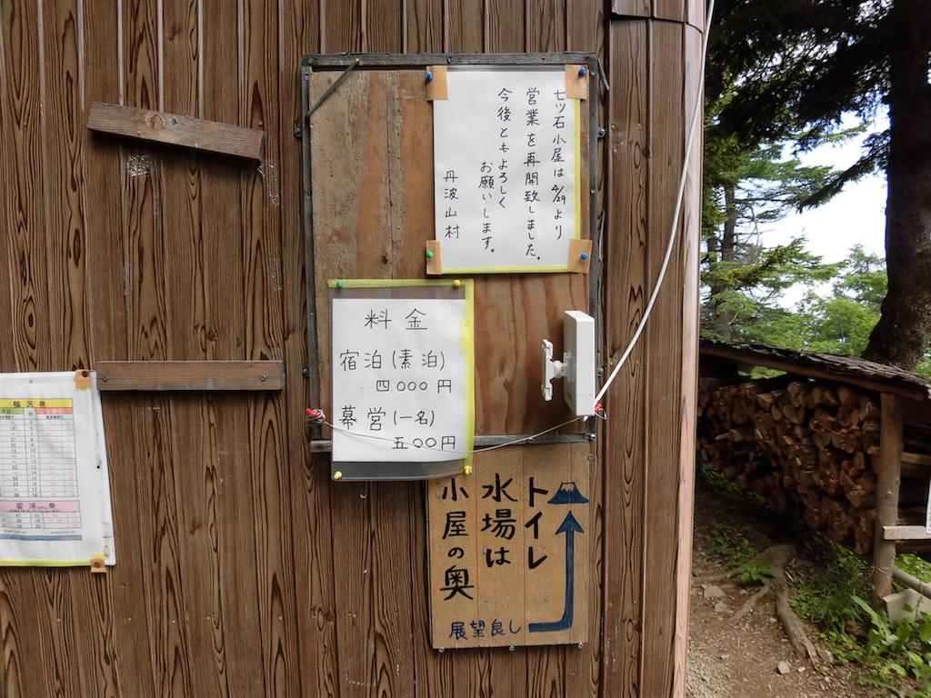 f:id:ichigokiwinassy:20170530023433p:image