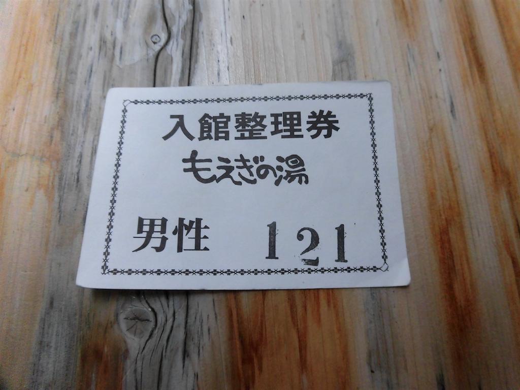 f:id:ichigokiwinassy:20170530024533p:image