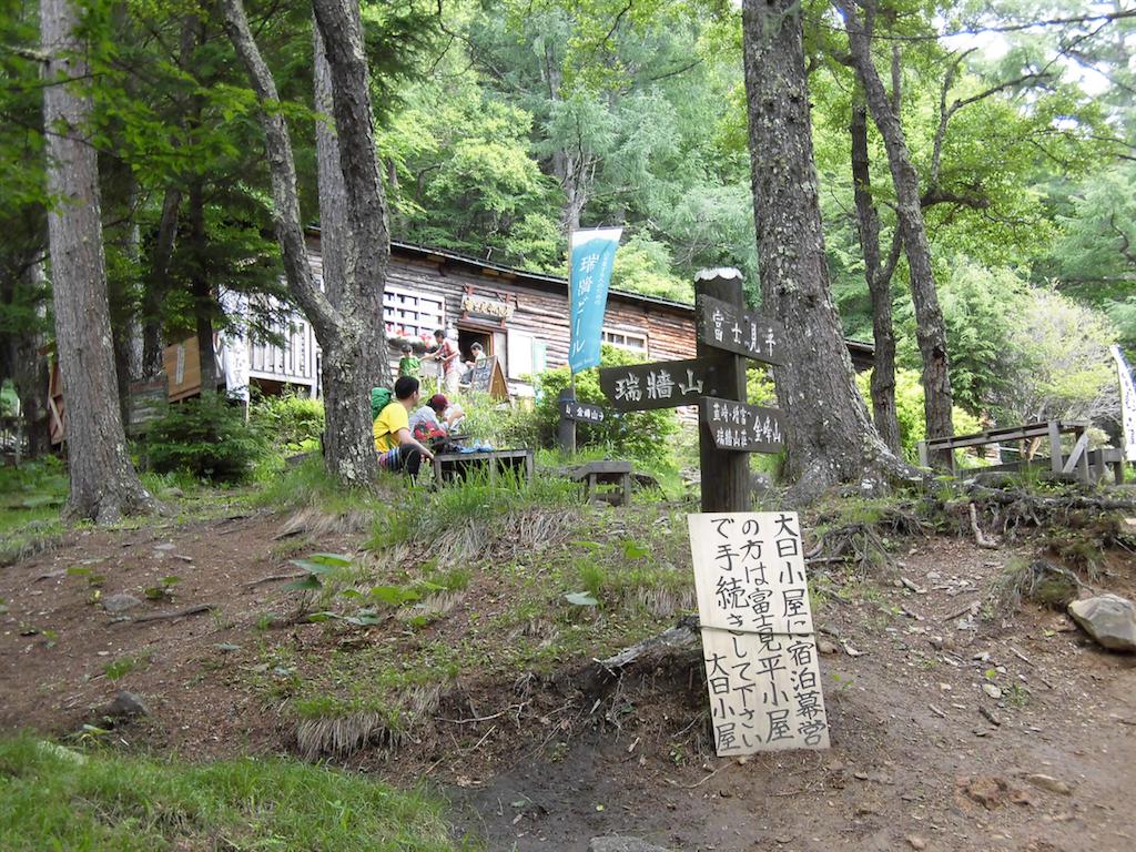 f:id:ichigokiwinassy:20170530095906p:image