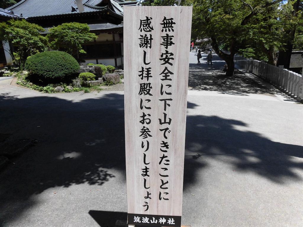 f:id:ichigokiwinassy:20170530162506p:image