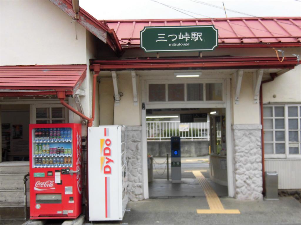 f:id:ichigokiwinassy:20170612023258p:image
