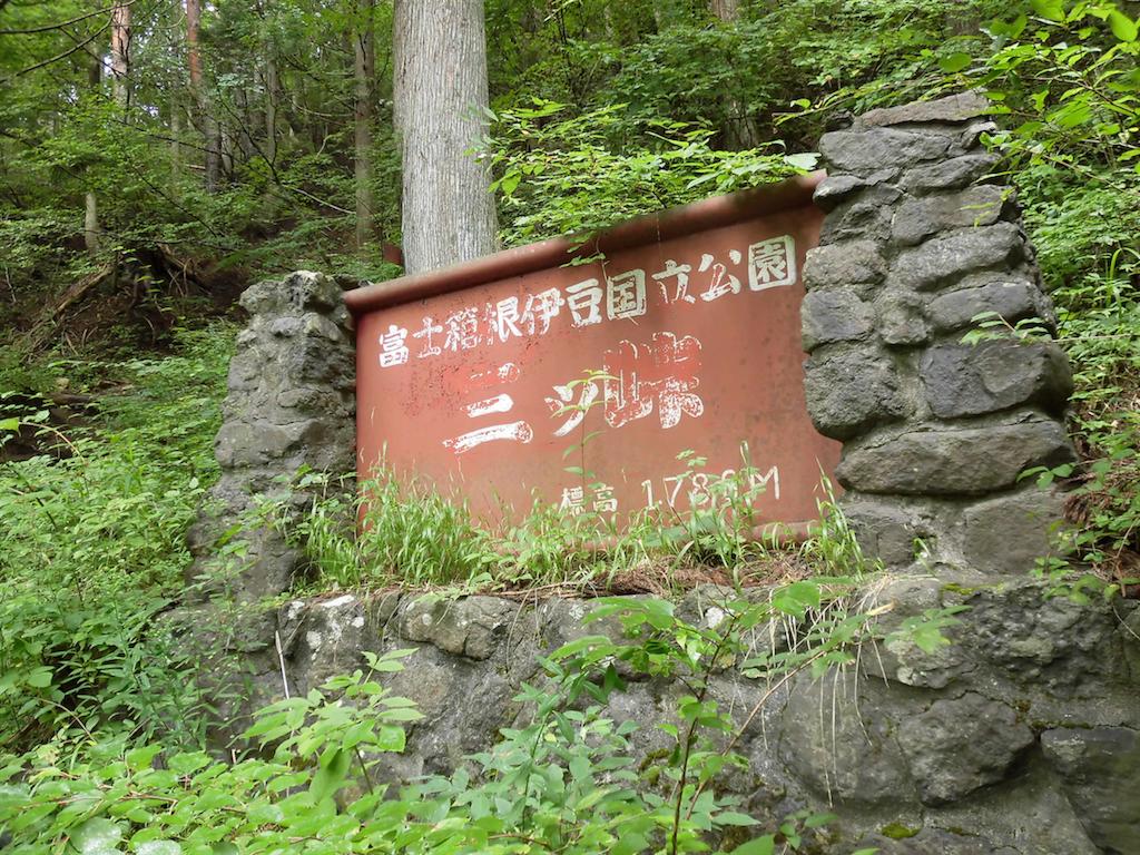 f:id:ichigokiwinassy:20170612030100p:image
