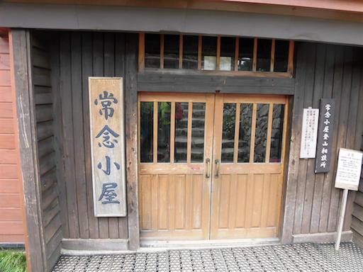 f:id:ichigokiwinassy:20170614155348p:image