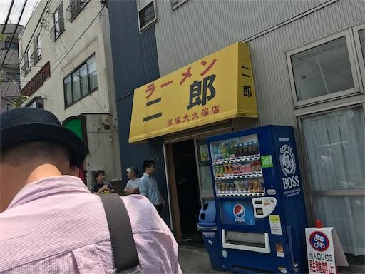 f:id:ichigokiwinassy:20170628011811j:image