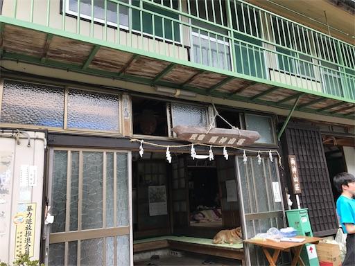 f:id:ichigokiwinassy:20170628183557j:image