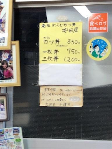 f:id:ichigokiwinassy:20170628184754j:image