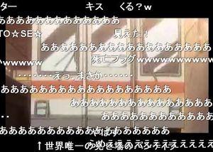 f:id:ichigolgi:20070704115055j:image