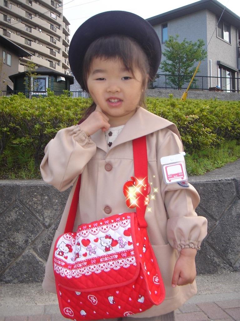 f:id:ichigomiwa:20210214124117j:image