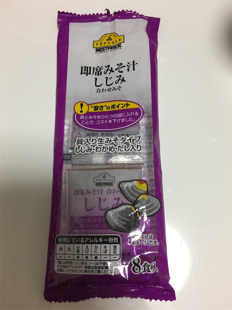f:id:ichigomuGPA0_78:20170110222824j:image