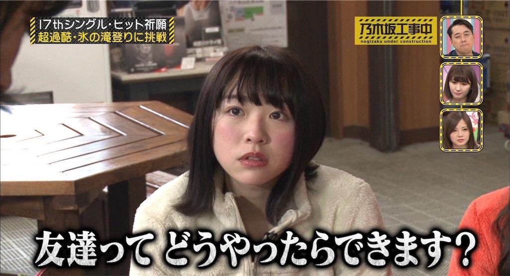 f:id:ichigomuGPA0_78:20180131195908j:image