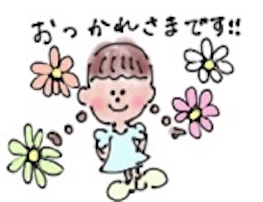 f:id:ichigomura3:20200420222856j:image