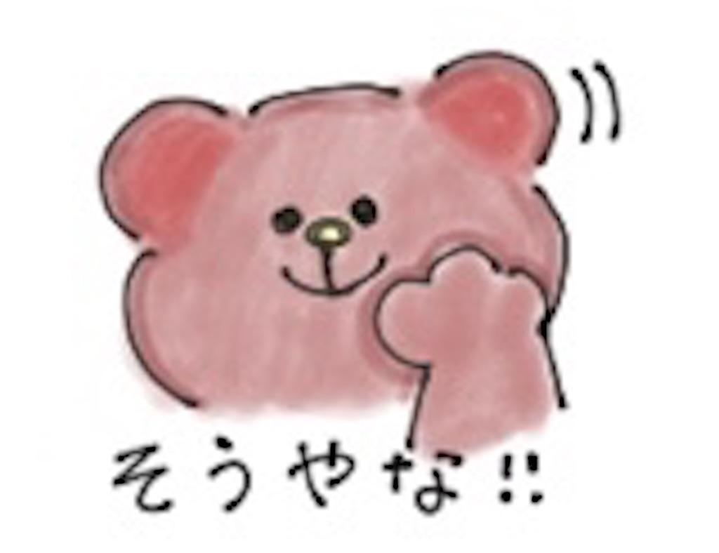 f:id:ichigomura3:20200420222900j:image
