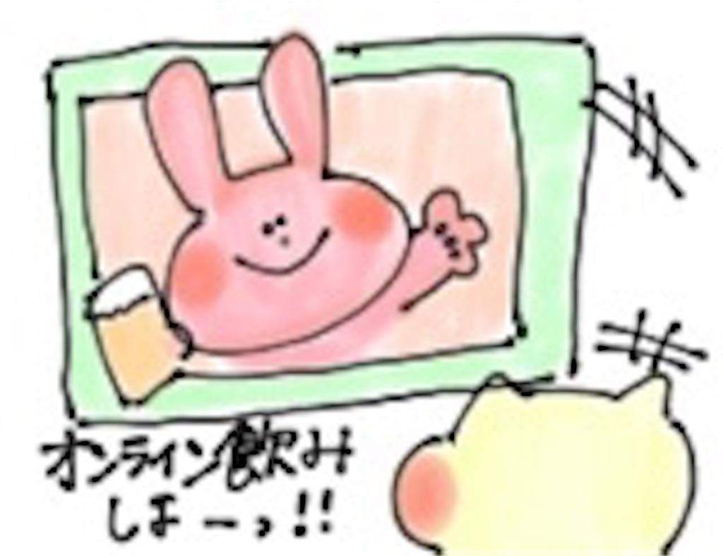 f:id:ichigomura3:20200420222908j:image