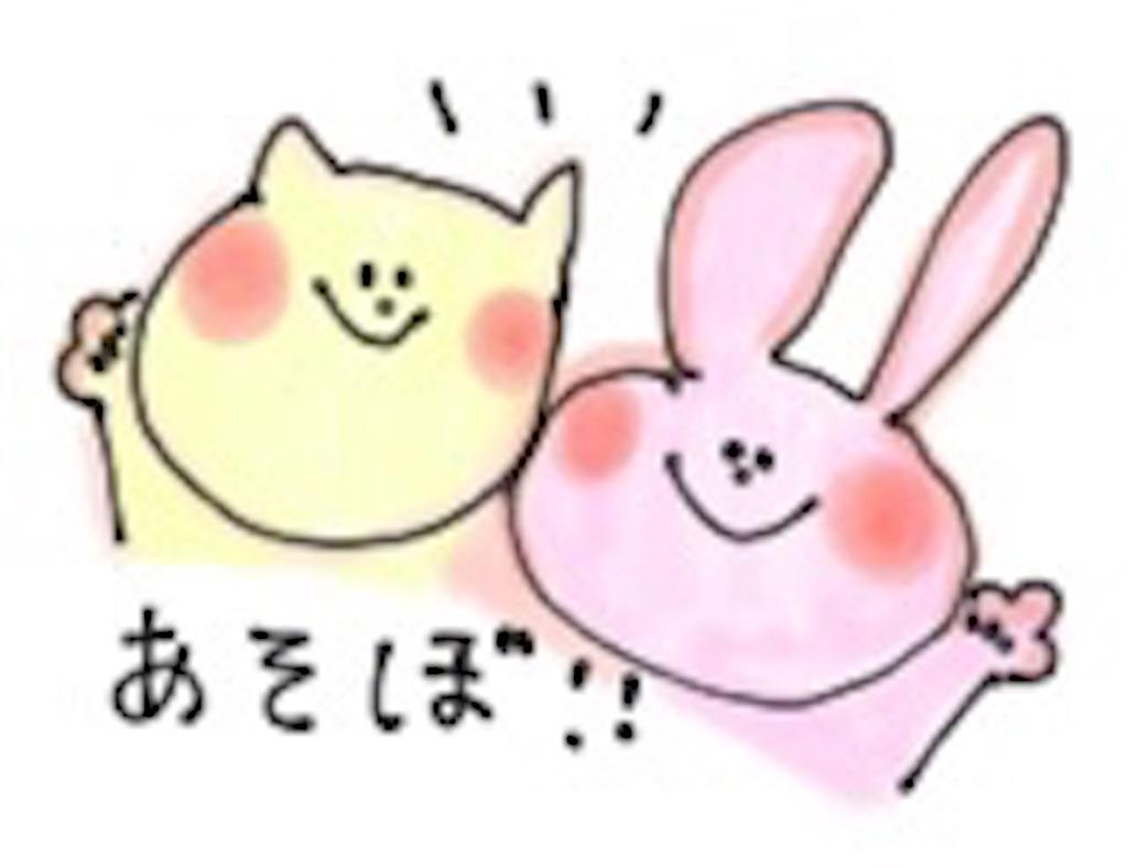 f:id:ichigomura3:20200420222919j:image