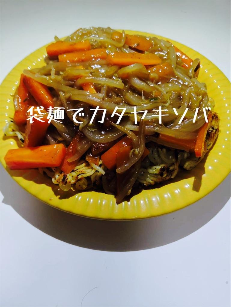 f:id:ichigomura3:20200422213357j:image