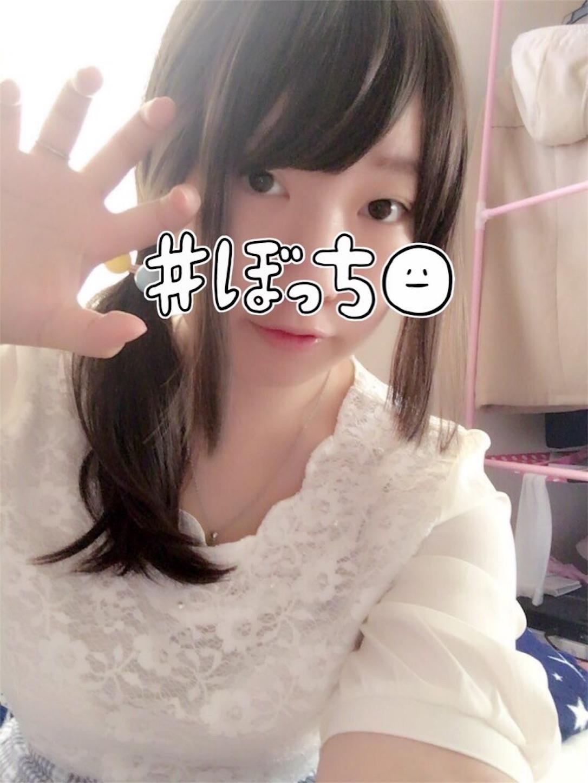 f:id:ichigonayuchi:20170727181059j:image
