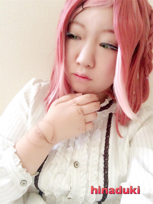 f:id:ichigonayuchi:20170920151645j:image