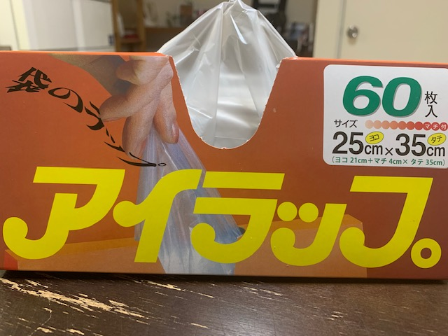 f:id:ichigonohitorigoto:20200512171857j:plain