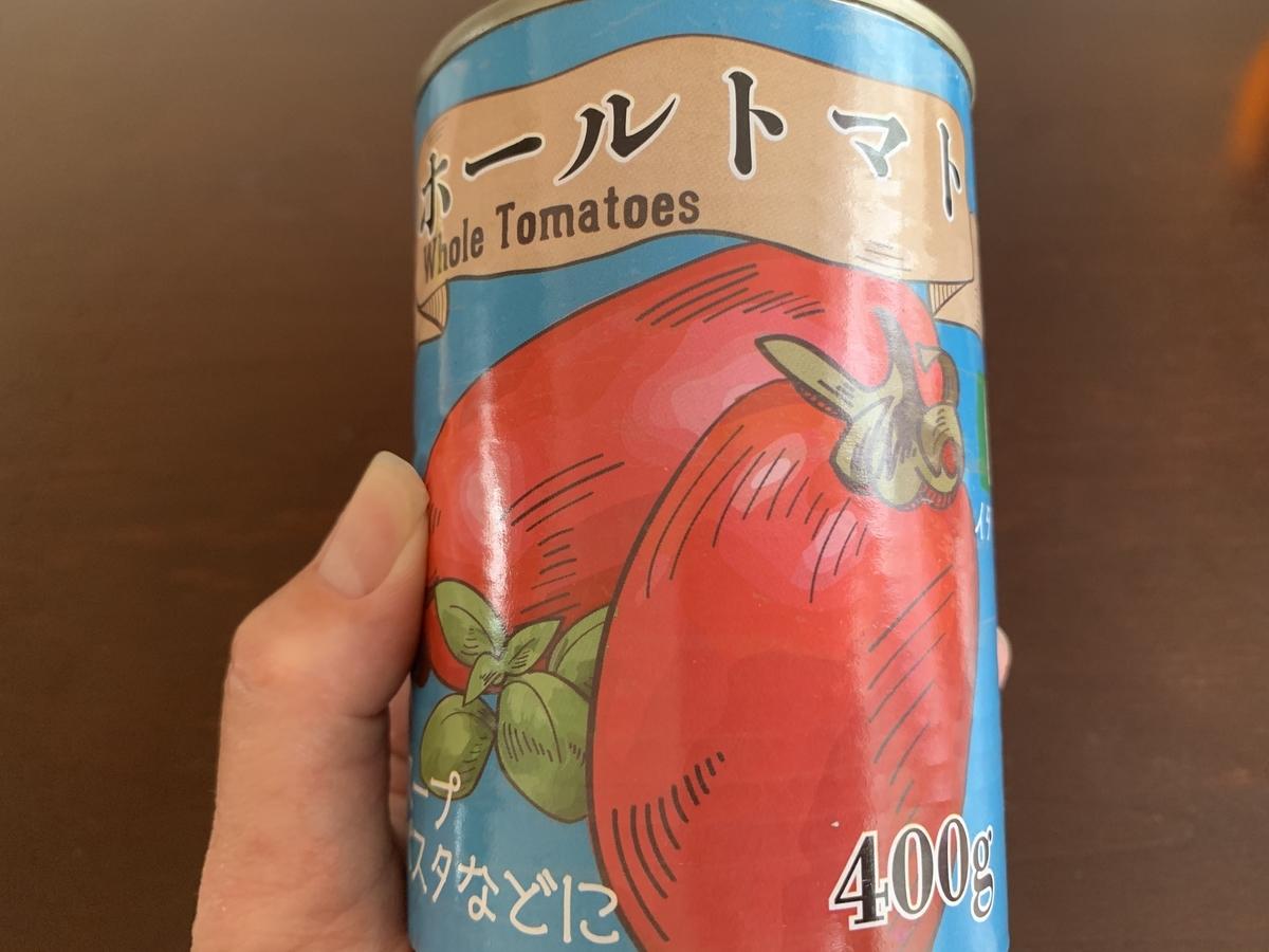f:id:ichigonohitorigoto:20200730214141j:plain