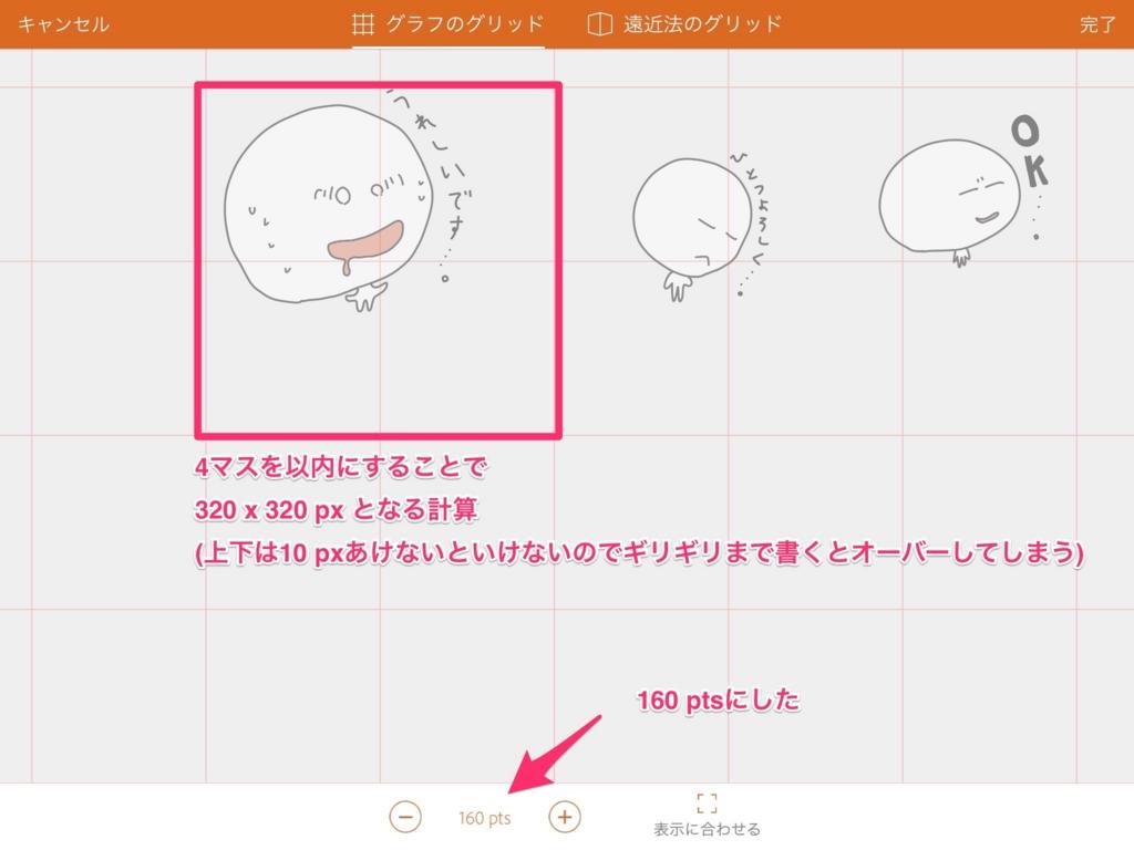 f:id:ichigoro:20160917123221j:plain