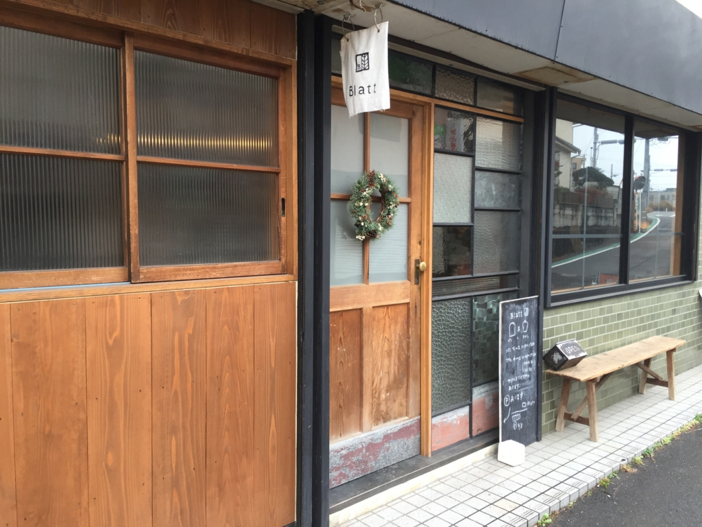 f:id:ichigotouhu:20151224115350j:plain