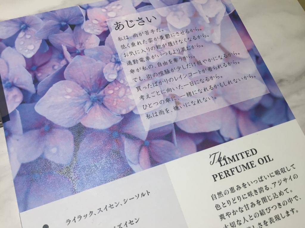 f:id:ichigotouhu:20160616130722j:plain
