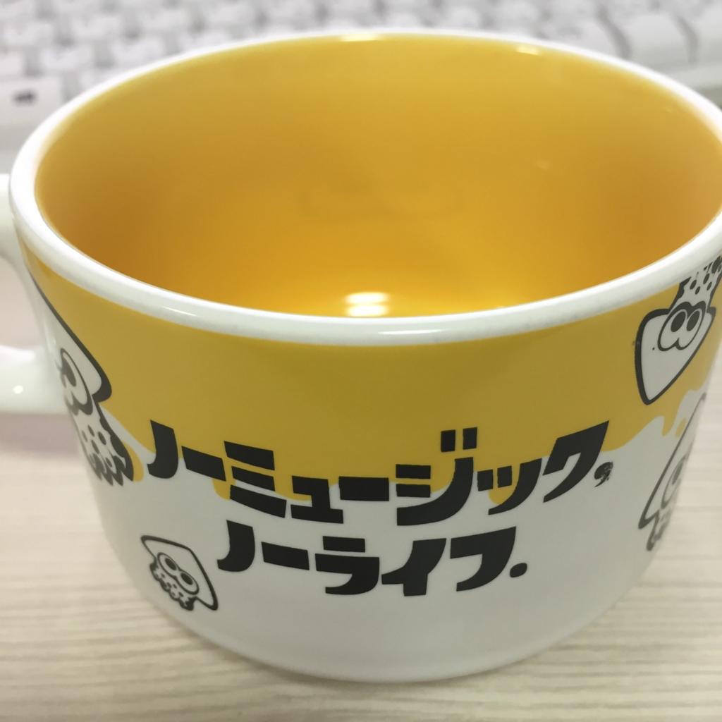 f:id:ichigotouhu:20160624173150j:plain