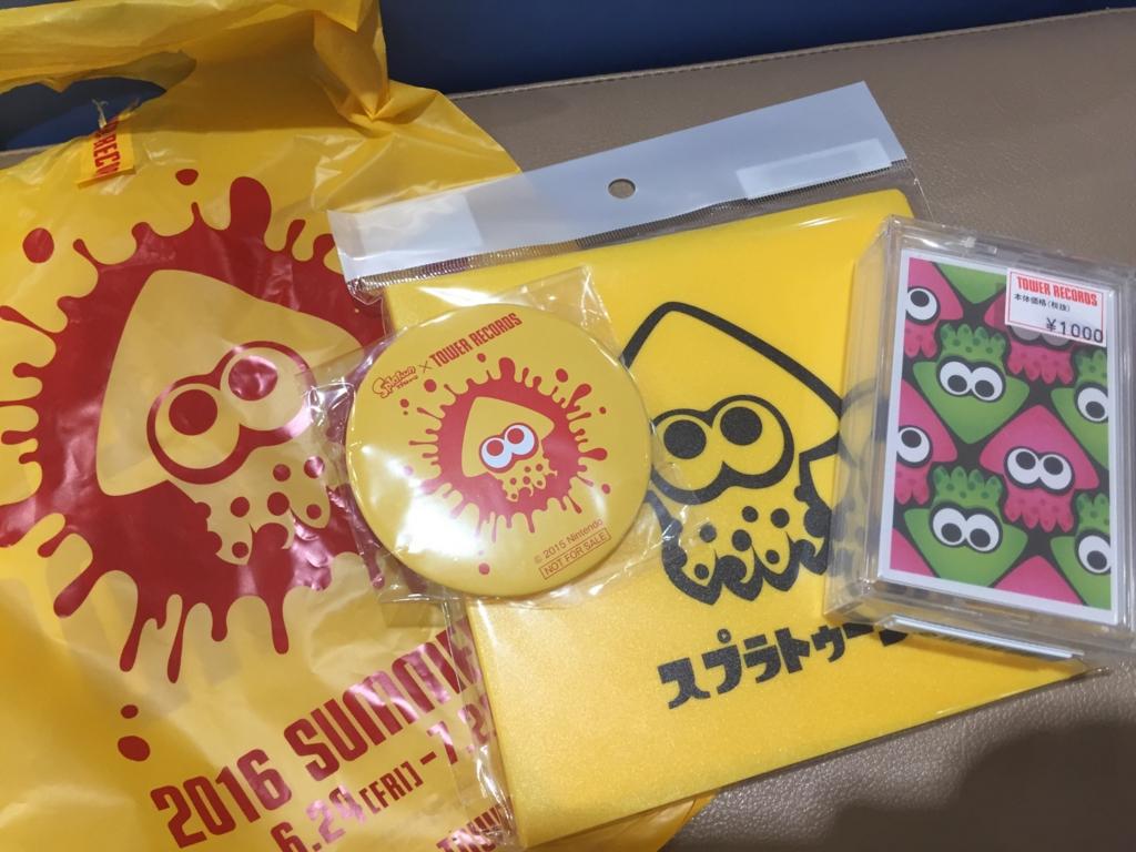 f:id:ichigotouhu:20160708234922j:plain