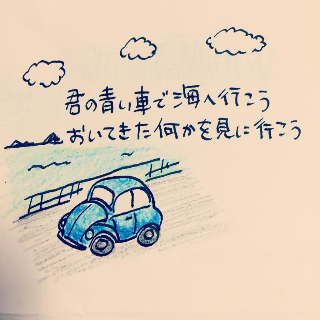 f:id:ichigotouhu:20160725223233j:plain