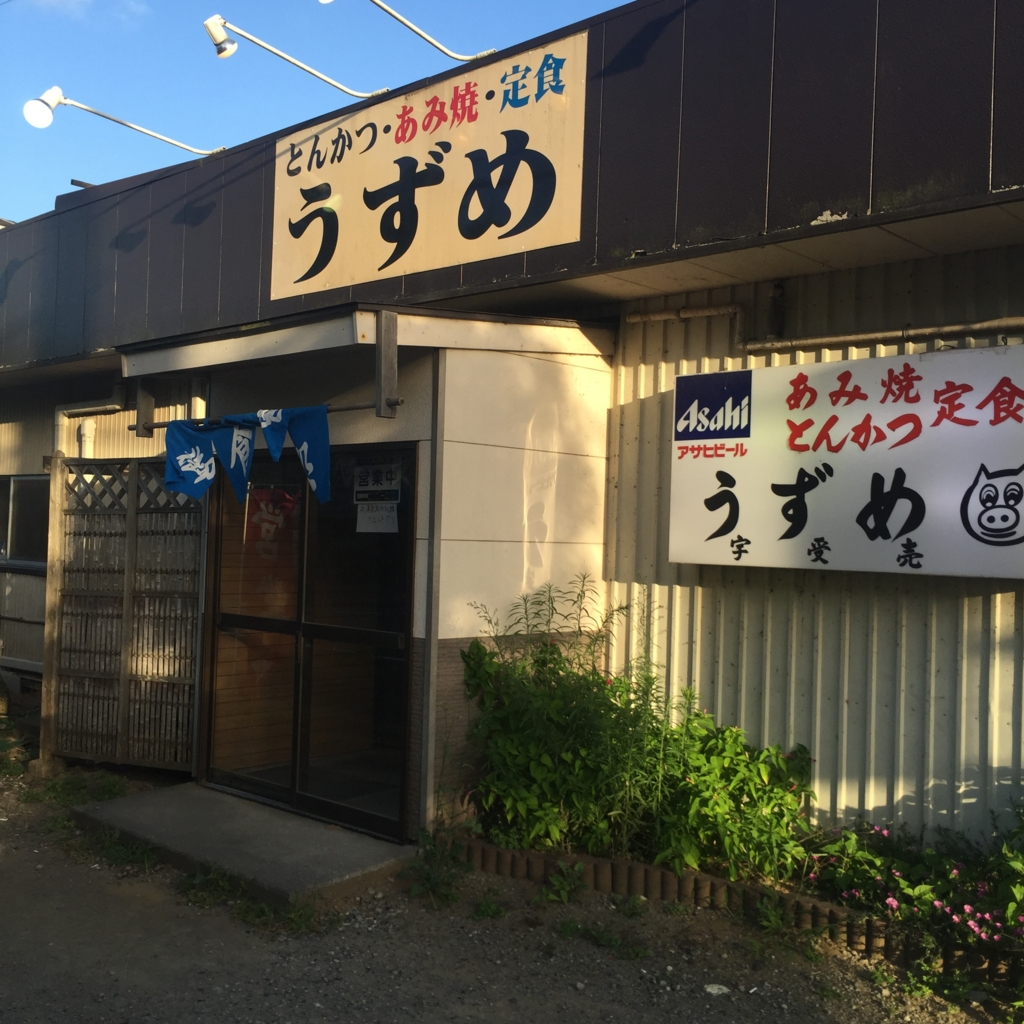 f:id:ichigotouhu:20160807173908j:plain