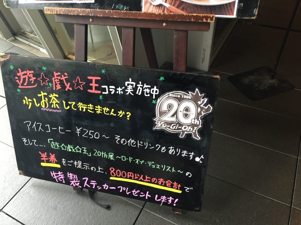 f:id:ichigotouhu:20160814101332j:plain
