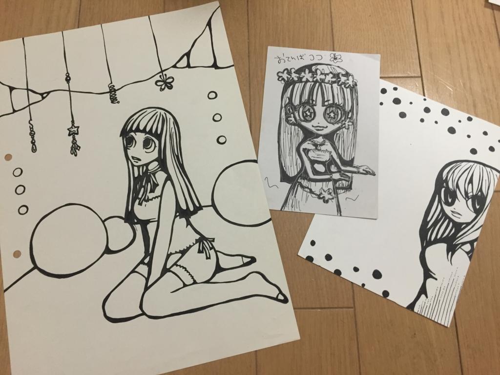 f:id:ichigotouhu:20160902201034j:plain