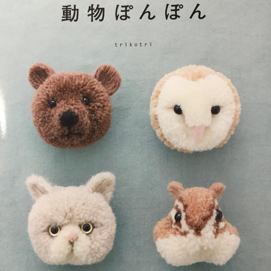 f:id:ichigotouhu:20160912222421j:plain