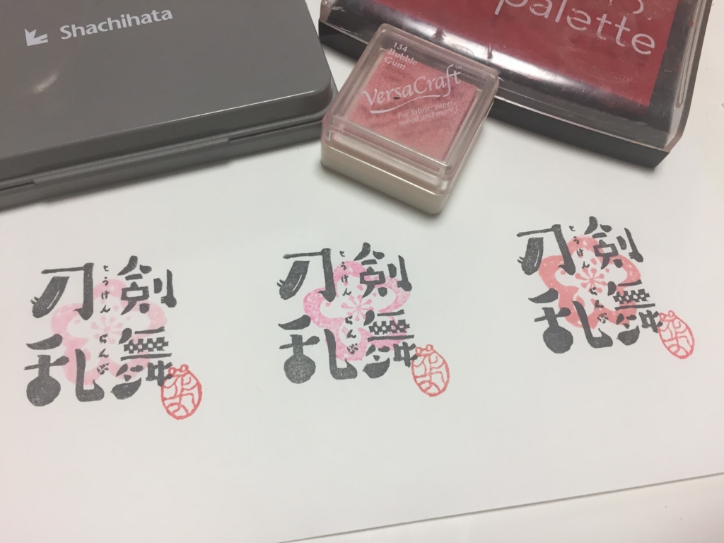 f:id:ichigotouhu:20161003225955j:plain