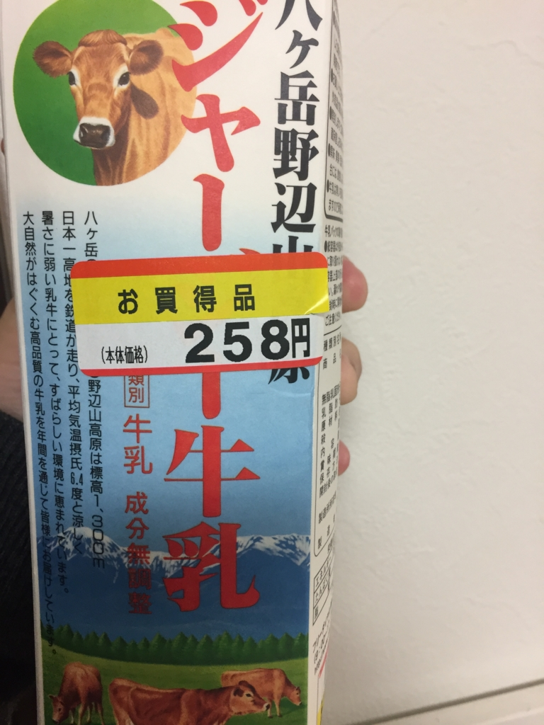 f:id:ichigotouhu:20161101182438j:plain