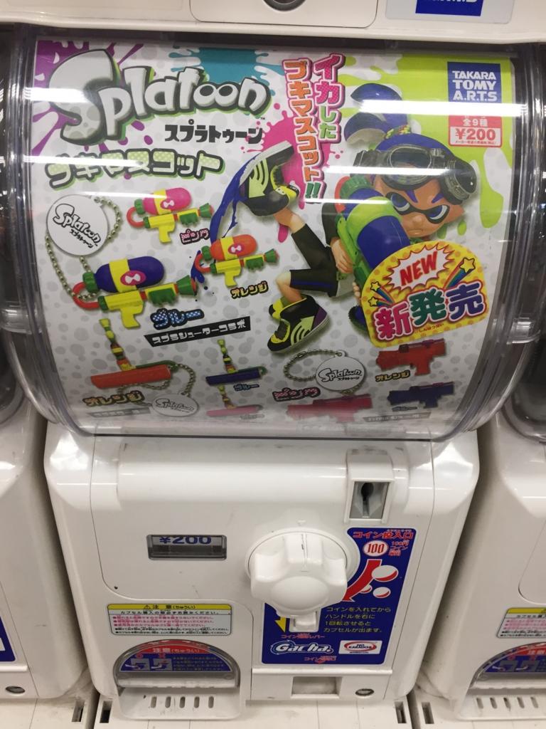 f:id:ichigotouhu:20161219212035j:plain