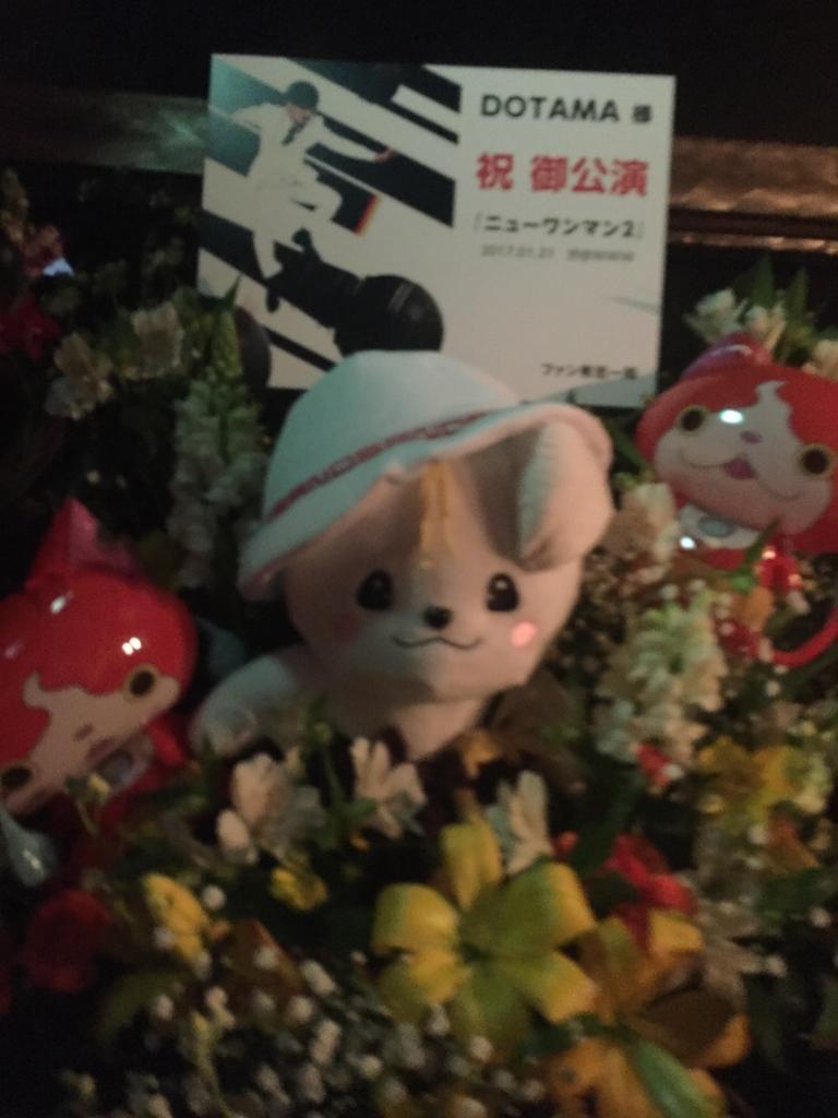 f:id:ichigotouhu:20170121210159j:plain