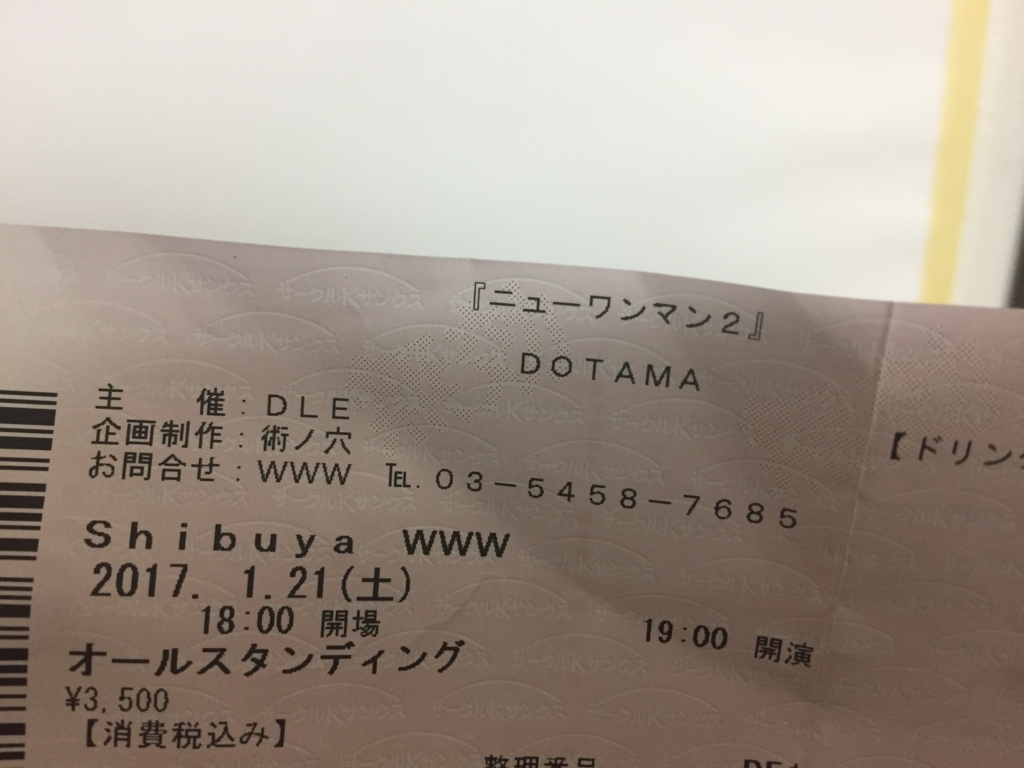 f:id:ichigotouhu:20170122001748j:plain