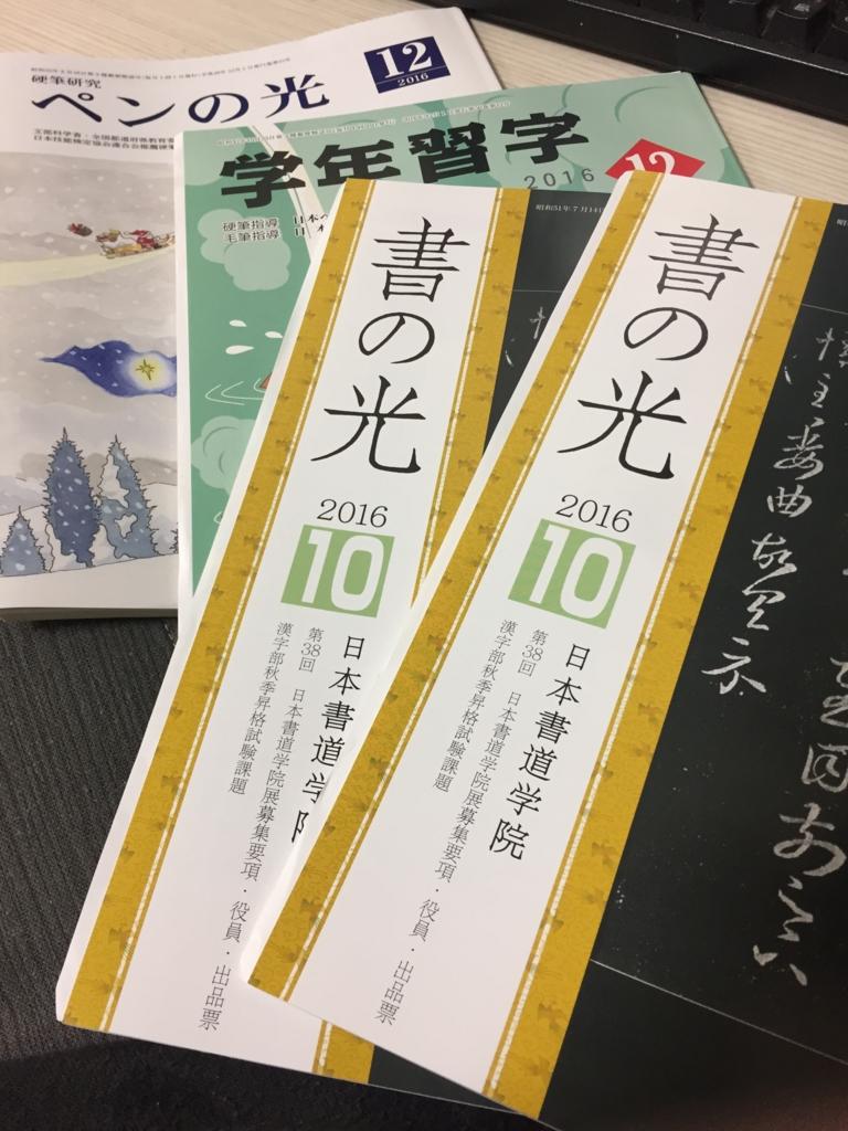 f:id:ichigotouhu:20170123195542j:plain