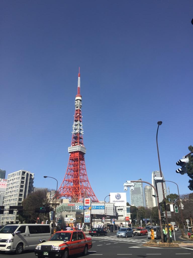 f:id:ichigotouhu:20170207130748j:plain