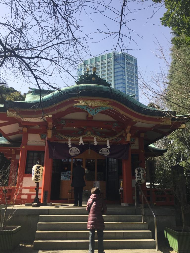 f:id:ichigotouhu:20170207131812j:plain