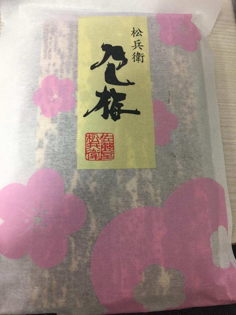 f:id:ichigotouhu:20170207192359j:plain