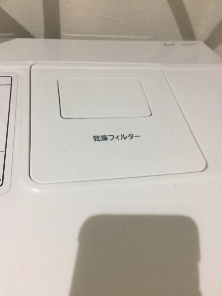 f:id:ichigotouhu:20170217201426j:plain