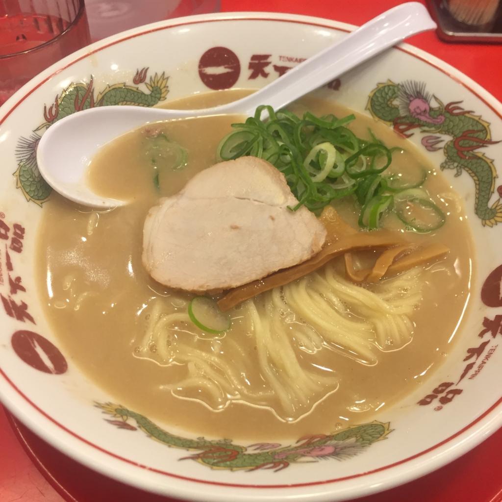 f:id:ichigotouhu:20170227135147j:plain