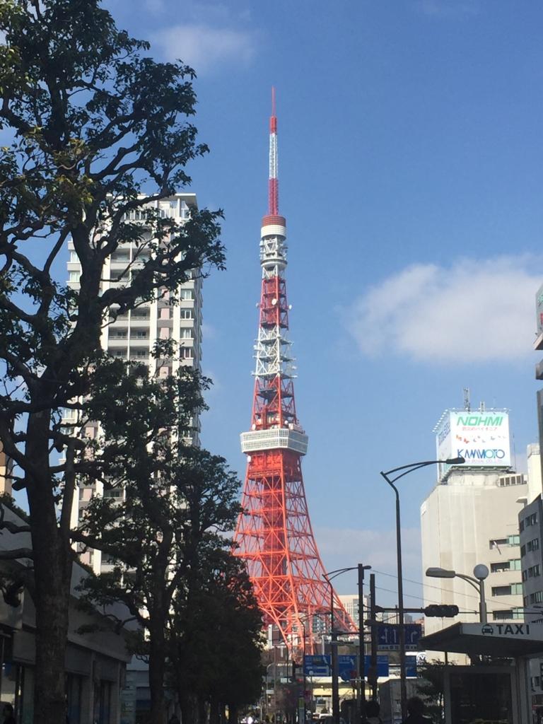 f:id:ichigotouhu:20170228135004j:plain