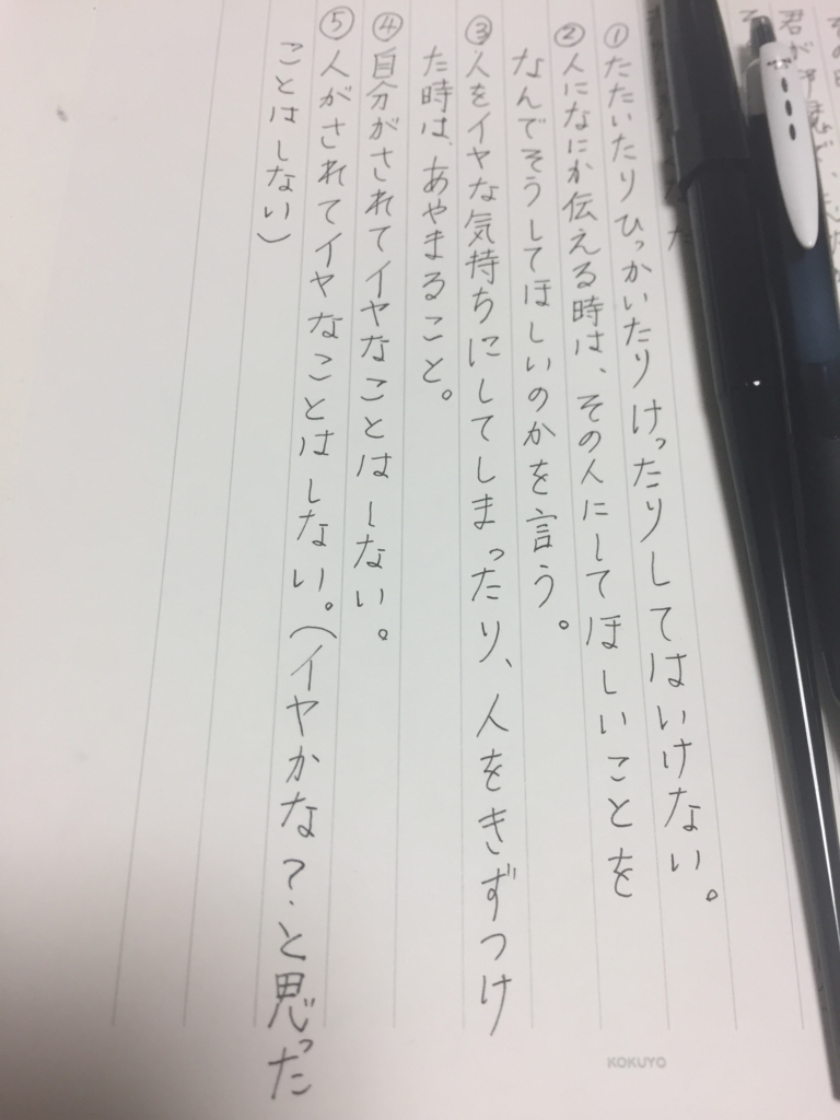 f:id:ichigotouhu:20170417213748j:plain